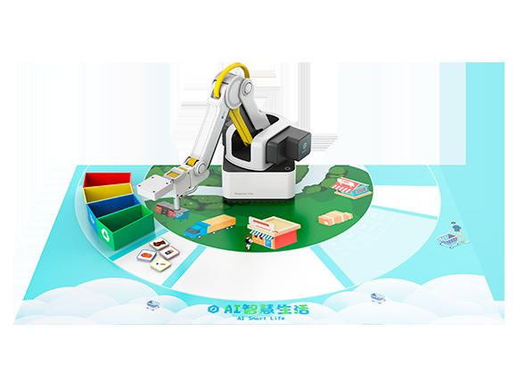 Kit Ensino de IA para Magician Lite